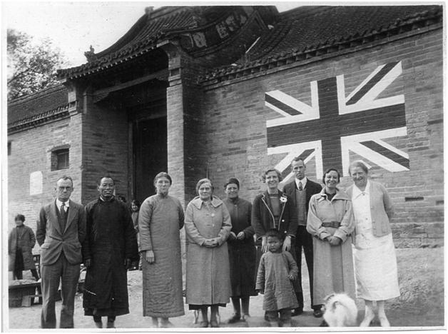 A group of Canadian Missionaries in Weihui, China in 1937